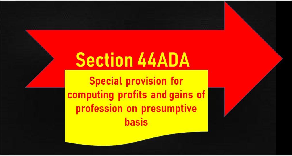 Presumptive Taxation Scheme for Professionals