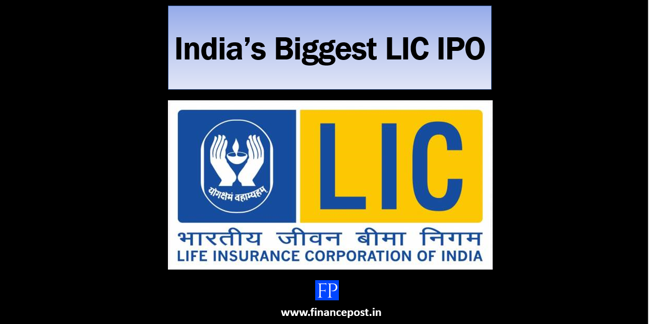 india's biggest lic ipo coming soon